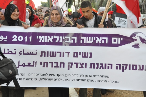 Sheherezad Issa (far left) marches for workers' rights on International Women's Day